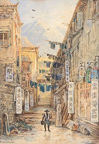 DIETH,H. -  Hong Kong Piraten Strasse. [Pirate Street]